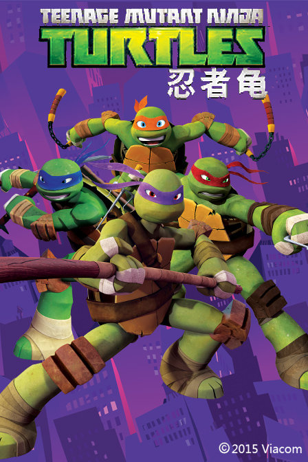 新忍者神龟(2003) 高清英文版 Teenage Mutant Ninja Turtles