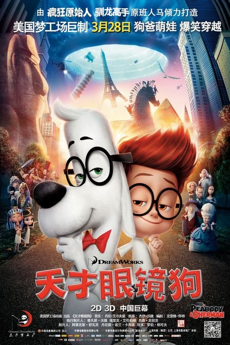 天才眼镜狗 超清英文版 Mr.Peabody&Sherman