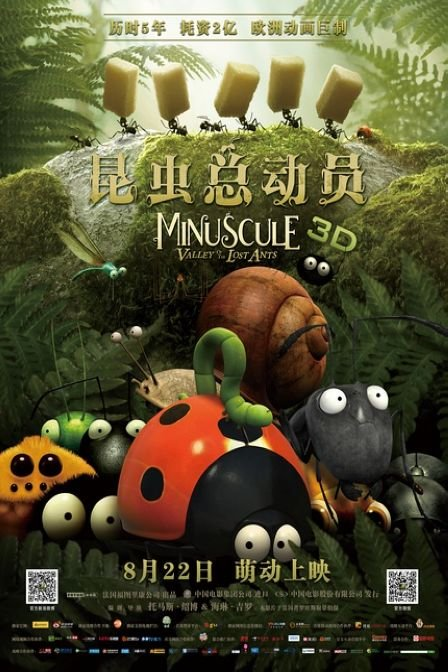 昆虫总动员 高清英文版 Minuscule: The Valley Of The Lost Ants