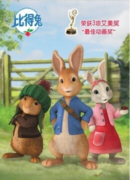 彼得兔/比得兔 Peter Rabbit 英文版